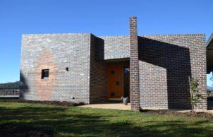 Carwoola House